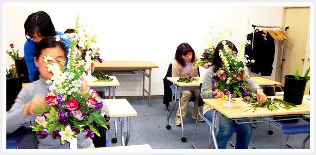 百合ヶ丘教室(フラワーアレンジメント)